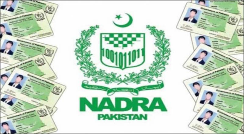 Sindh NADRA involved in issuing fake CNICs, says FIA Director Karachi