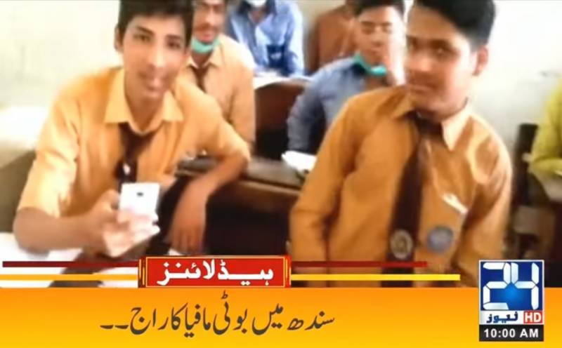 Sindh exam boards lend a deaf ear to cheating, paper leak reports