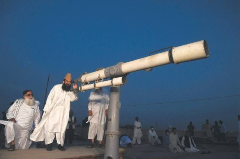 Zil Hajj moon not sighted; Eidul Adha to be celebrated on July 21