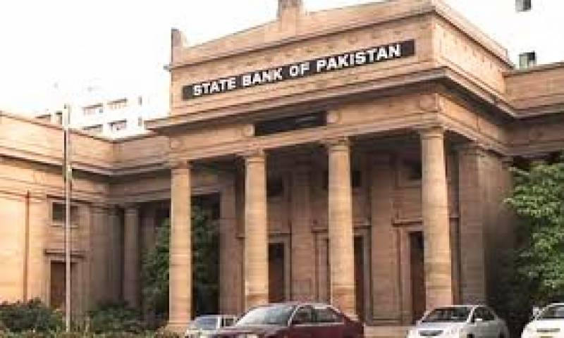 SBP report shows huge growth in Islamic Banking Industry