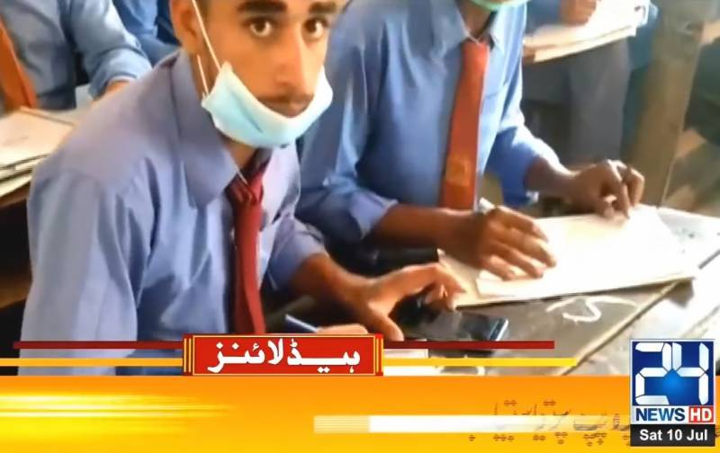 Sindh education system in ruins as more papers leak