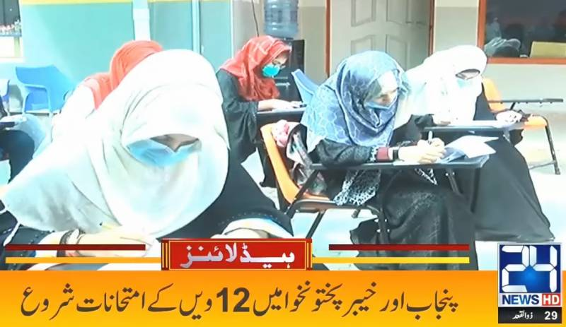 Exams begin in Punjab, KP as Section 144 imposed, phones banned