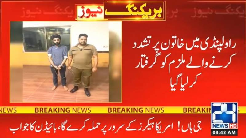 Man arrested for torturing married woman in Pindi