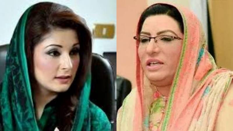 Firdous says PML-N, not PTI should list its contributions to Kashmir issue