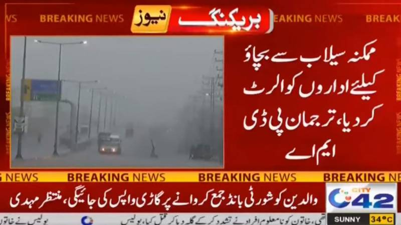 PDMA alerts Lahore about rain spell, urban flooding
