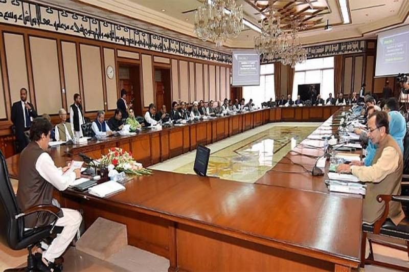 Cabinet to decide about TLP fate tomorrow