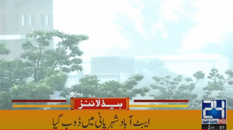 Four-hour rain breaks 70-year-old record in Abbottabad