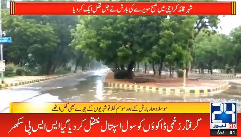 Monsoon rain brings much relief and some misery in country