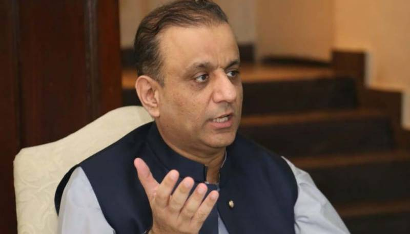 Prime Minister Imran Khan took great stance on Afghanistan Issue: Aleem Khan