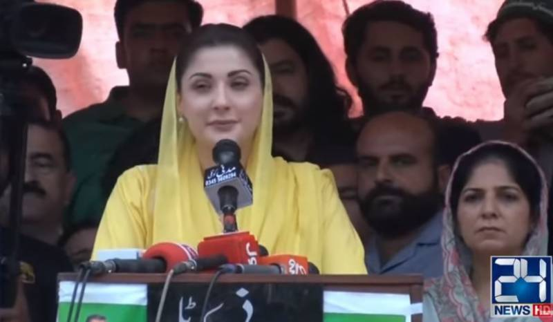 Nawaz not a 'choice' because he doesn't capitulate: Maryam