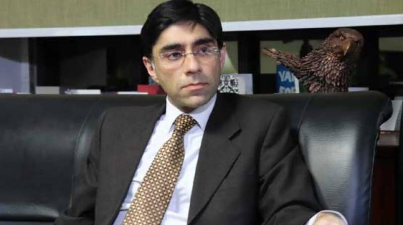 Peace in Afghanistan couldn't be possible as US wishes, says Moeed