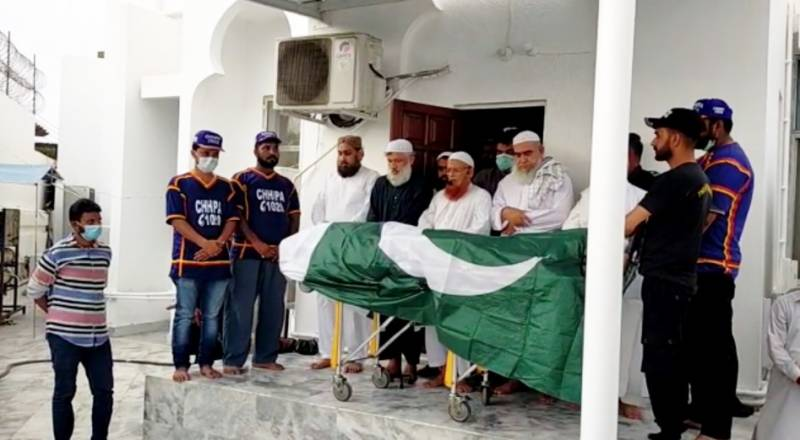 Former President Mamnoon Hussain laid to rest in Karachi
