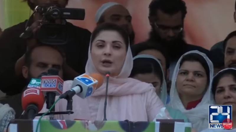 I love armed forces like my father, says Maryam