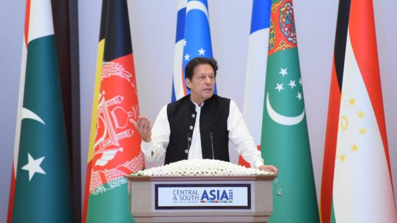 PM for regional connectivity to bolster economic growth