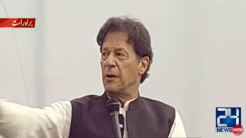 Govt to provide health cards to Kashmiris by end of year, says PM