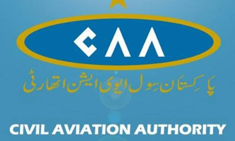 CAA responds to Haleem's query about Sindh CM's plane