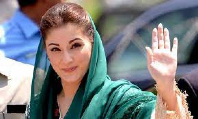 Challan against Maryam, other PML-N activists submitted by NAB prosecutor