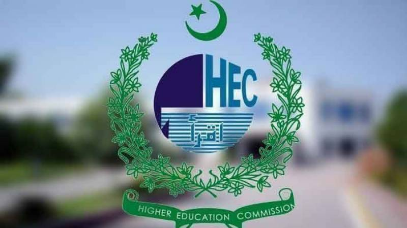 HEC says 'No' to colleges' affiliation with private universities