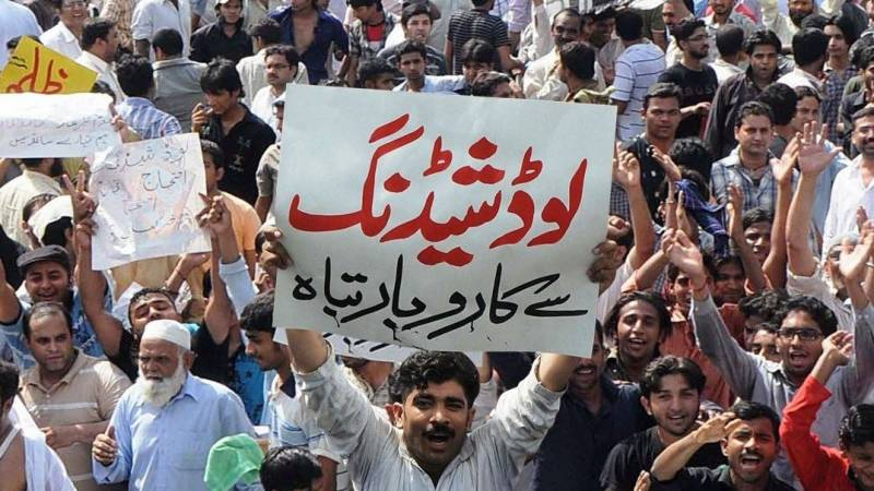 People protest against prolonged power outages in Mardan