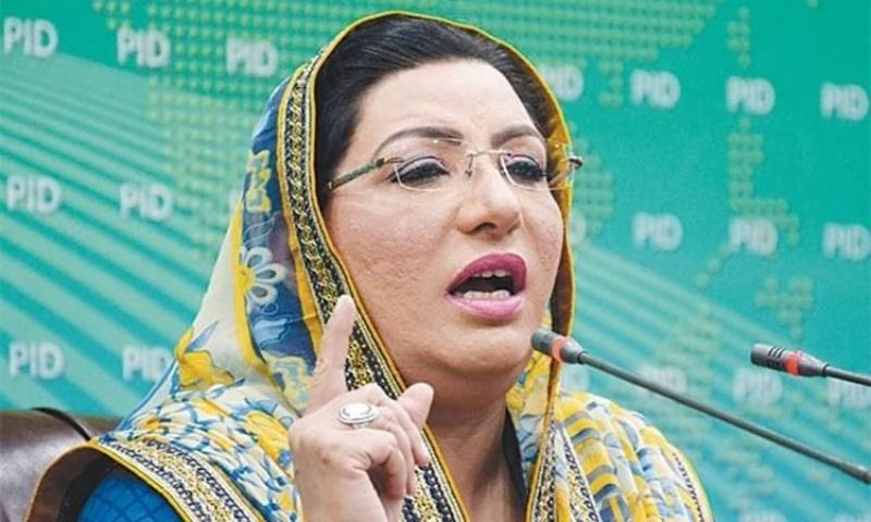 PM stops Firdous from resigning