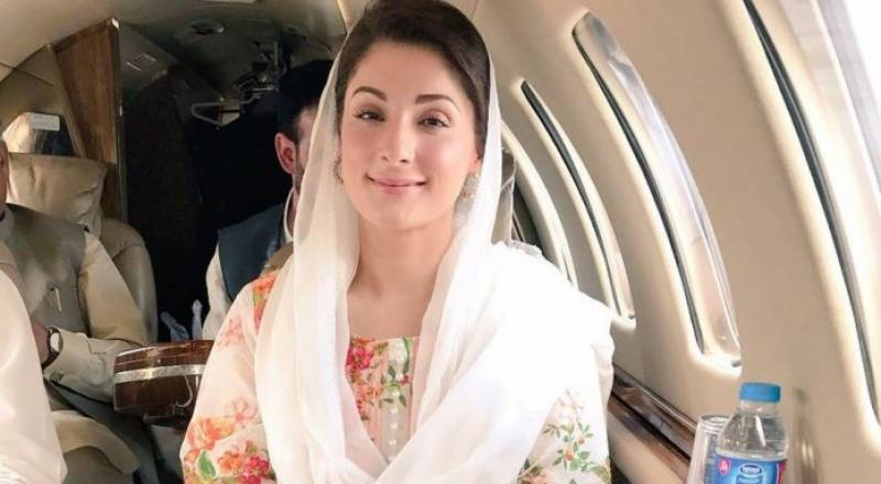 Case filed against Maryam in London