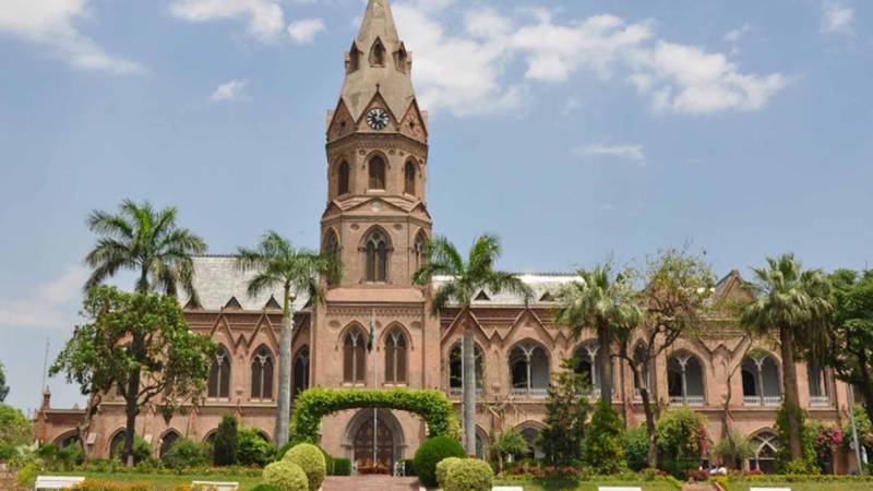 GCU's new admission policy approved