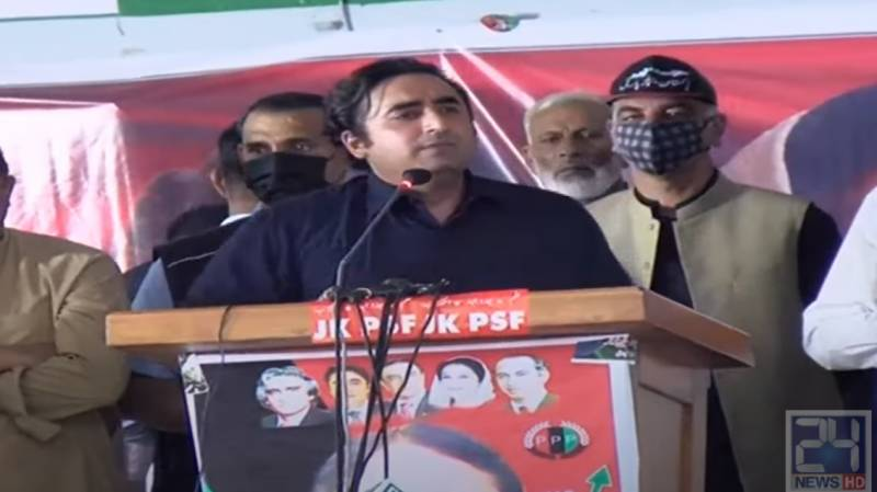 Bilawal Bhutto sees PPP's victory in transparent AJK election