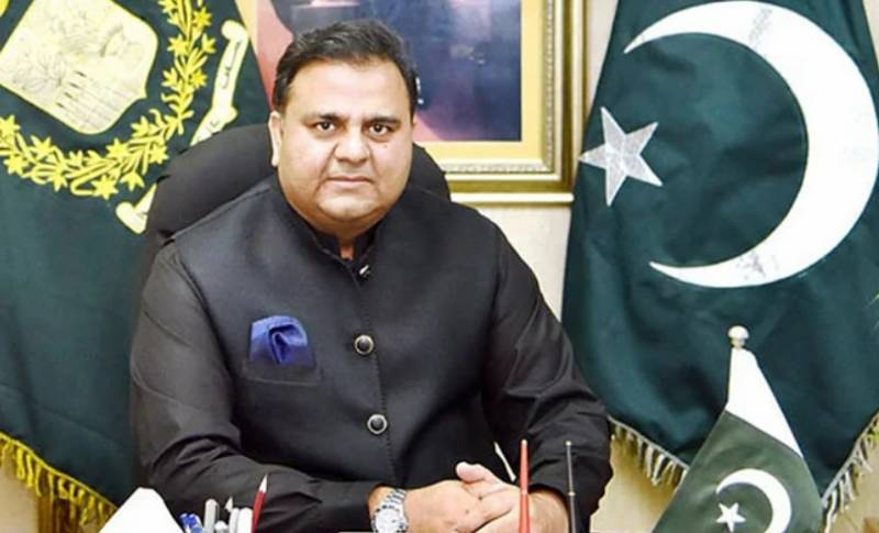 PTI to win AJK election, says information minister