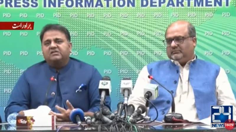 Fawad Ch wants details of Nawaz meeting with Afghan NSA be made public