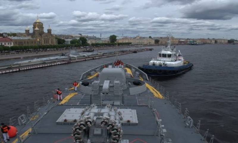 Pakistan Navy ship to take part in Russia Navy Day parade