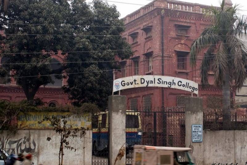 Lahore's Dyal Sindh College to get its original look