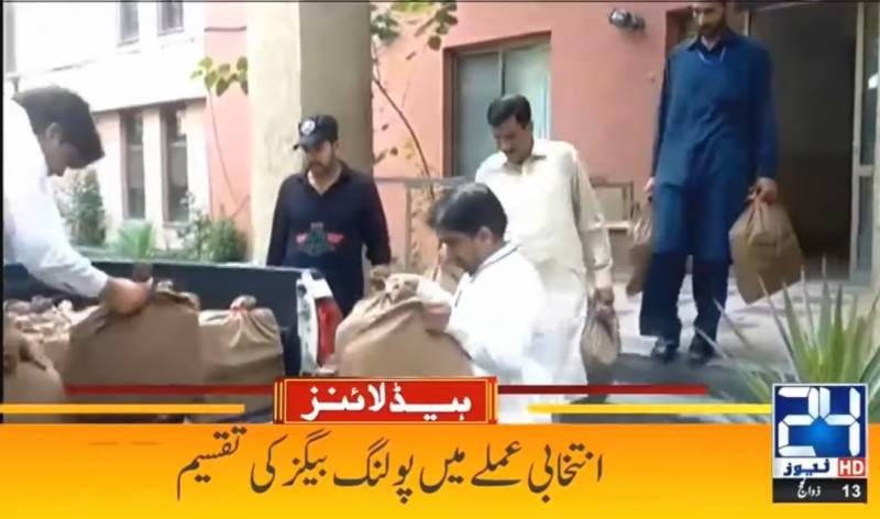 Rigging allegations eclipse AJK elections a day before voting