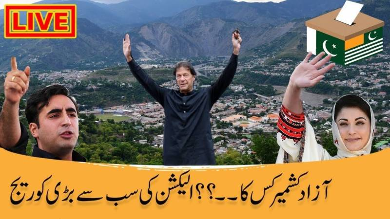 PTI heading for majority in AJK elections