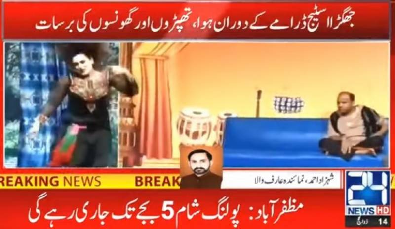 Hot dance leads to clash at Arifwala theatre