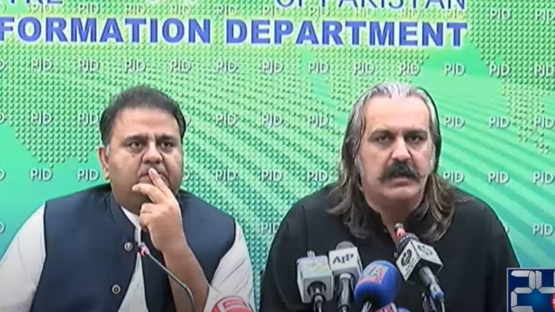 Opposition should accept defeat in AJK: Fawad