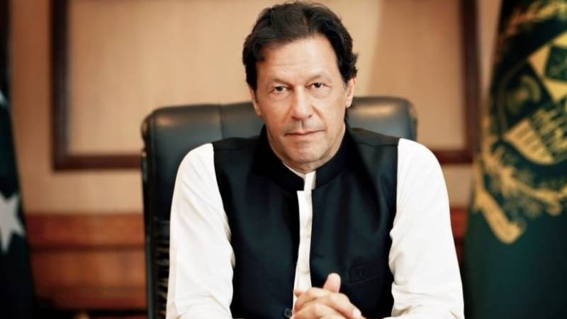 PM expresses condolence over PTI workers killing