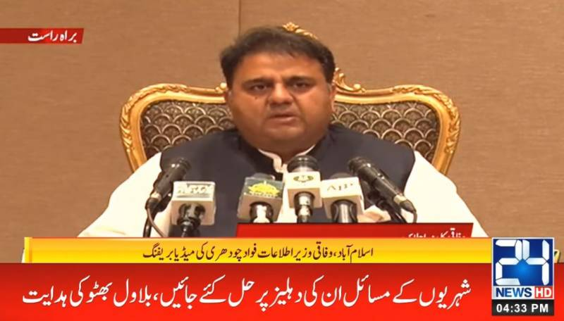 Cabinet re-invites opposition for talks on electoral reforms