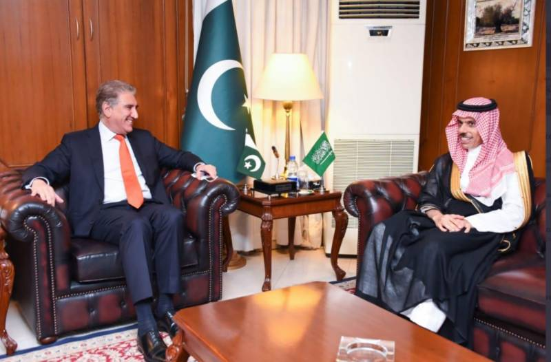 Pakistan reaffirms support for sovereignty, territorial integrity of Saudi Arabia
