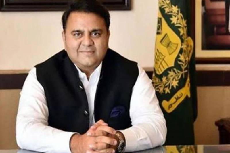 PM to consult Opp leader on ECP members' appointment: Fawad