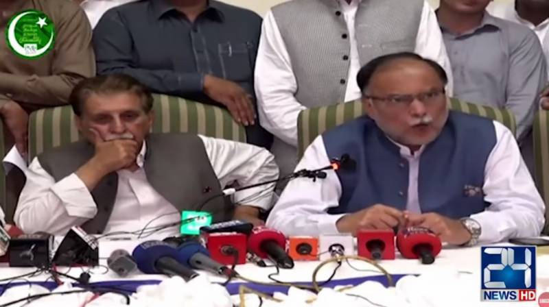 PMLN leaders reject AJK election, announce to launch repoll campaign