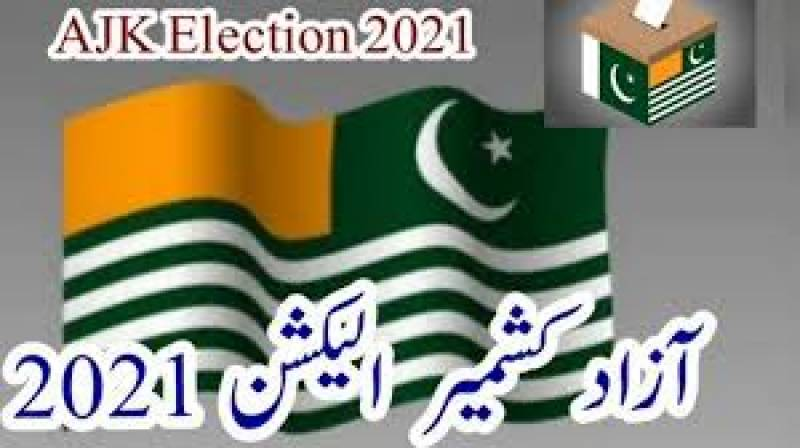 AJK election commission releases reserved seats polls schedule