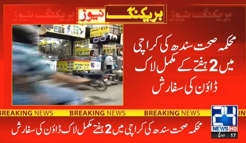 Decision on complete lockdown in Karachi on Friday