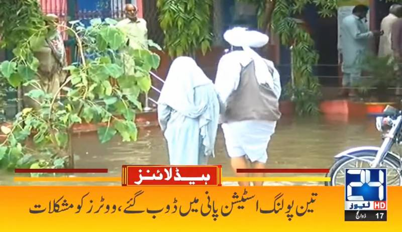 PML-N cries foul as polling for Sialkot PP-38 by-polls underway amid rain