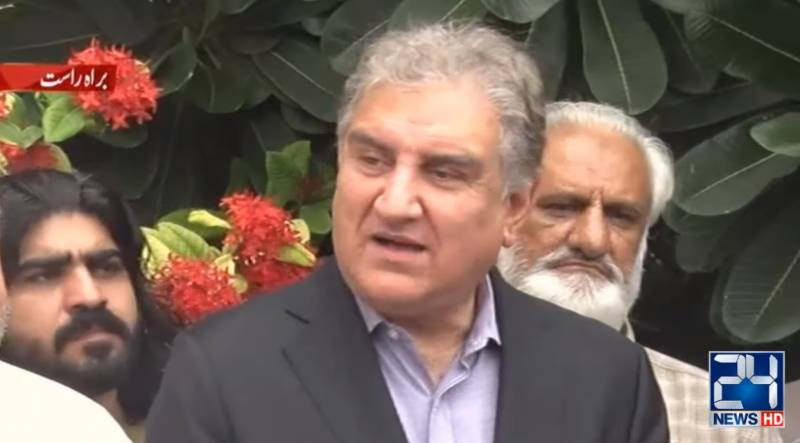 Qureshi blasts PPP government's performance in Sindh