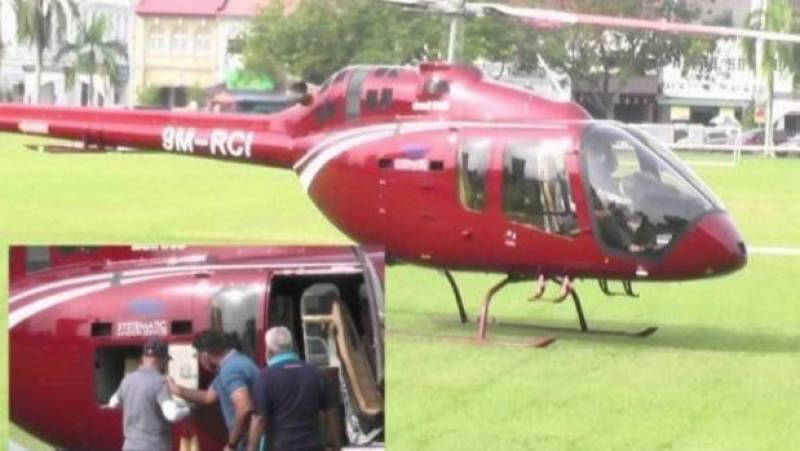 Rice dish delivery by helicopter sparks probe in Malaysia