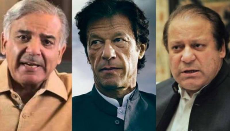 Shehbaz, Nawaz did not directly offer money to me: Imran Khan submits reply