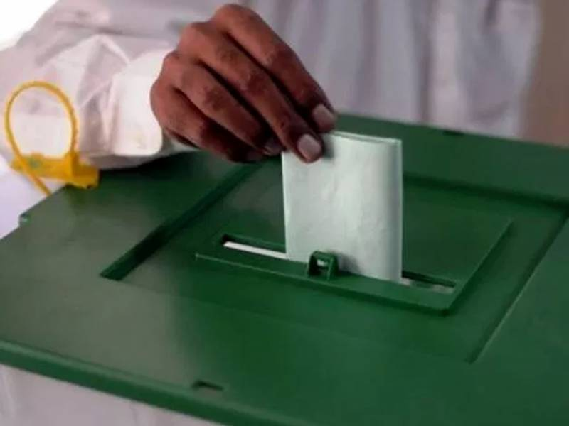 Re-polling at 4 polling stations in LA-16 Bagh underway
