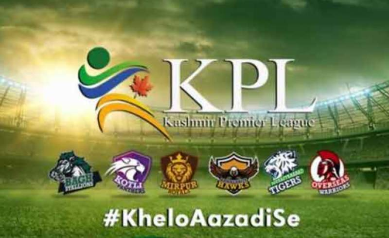 Indian manoeuvre: Foreign players barred from participating in KPL