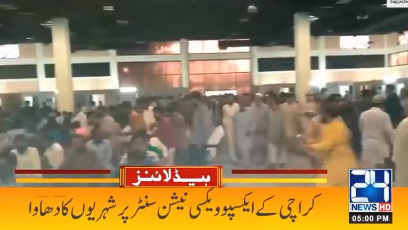 COVID-19 vaccination suspended after chaos at Karachi expo centre