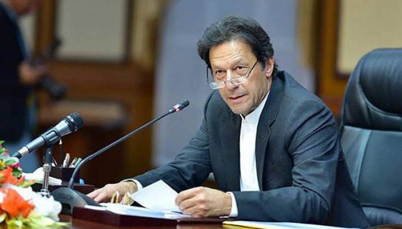 PM Imran delighted over FBR's record revenue collection